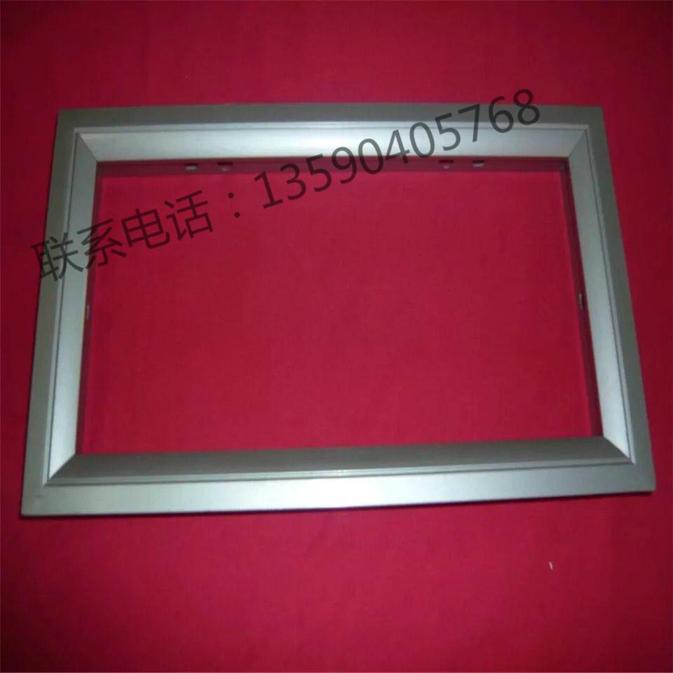 铝合金相框铝型材边框 电视机边框铝型材 太阳能边框铝型材加工