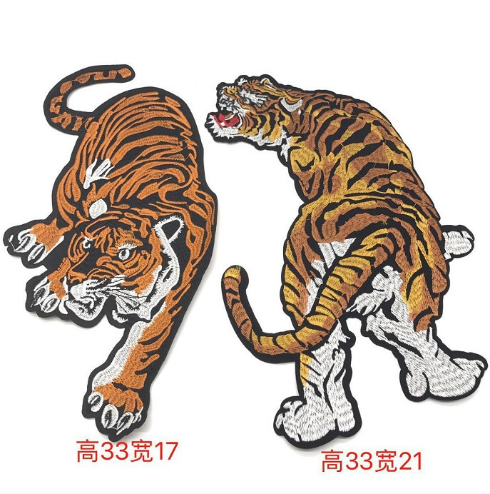 Embroidery cloth patch motorcycle cloth patch back domineering tiger down tiger tiger embroidery patch NHLT184869