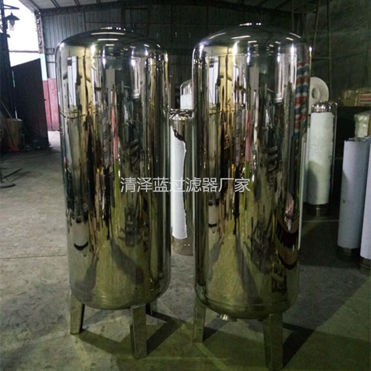 南雄县RO水预处理系统前置多介质过滤器除味泥沙杂质