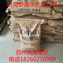 金属粉末967B1AA-9671