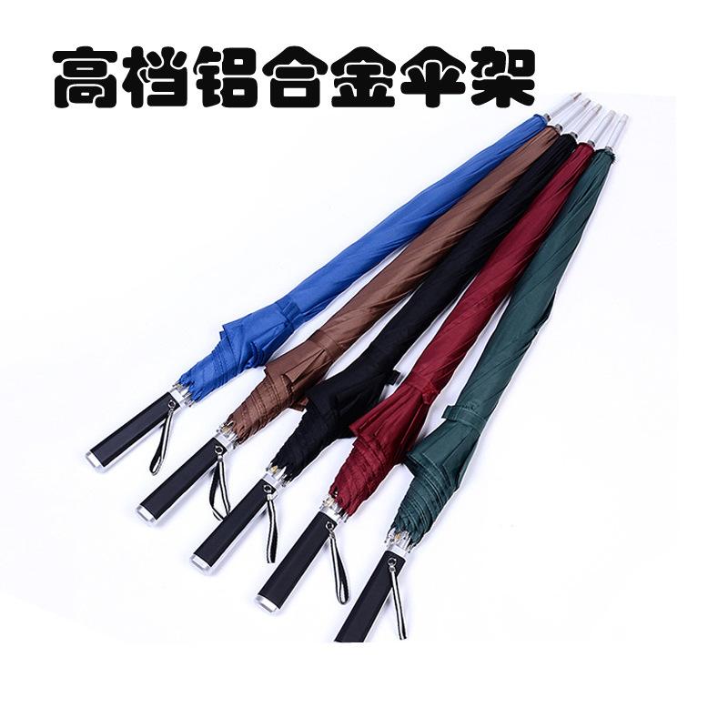 铝合金伞1800