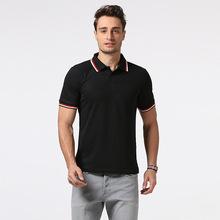外贸新款撞色螺纹翻领拼接设计男士休闲大码特价短袖T恤衫 外模