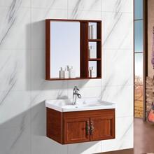 厂家直销卫浴批发新款太空铝浴室柜洗手盆组合卫生间洗脸盆洗漱台