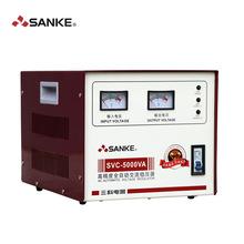 三科电源SVC-5000VA 5000W空调冰淇淋机复印机稳压器220V直销