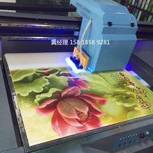 快装集成墙板基材uv平板喷墨机 3D浮雕效果PVC墙板背景墙UV打印机
