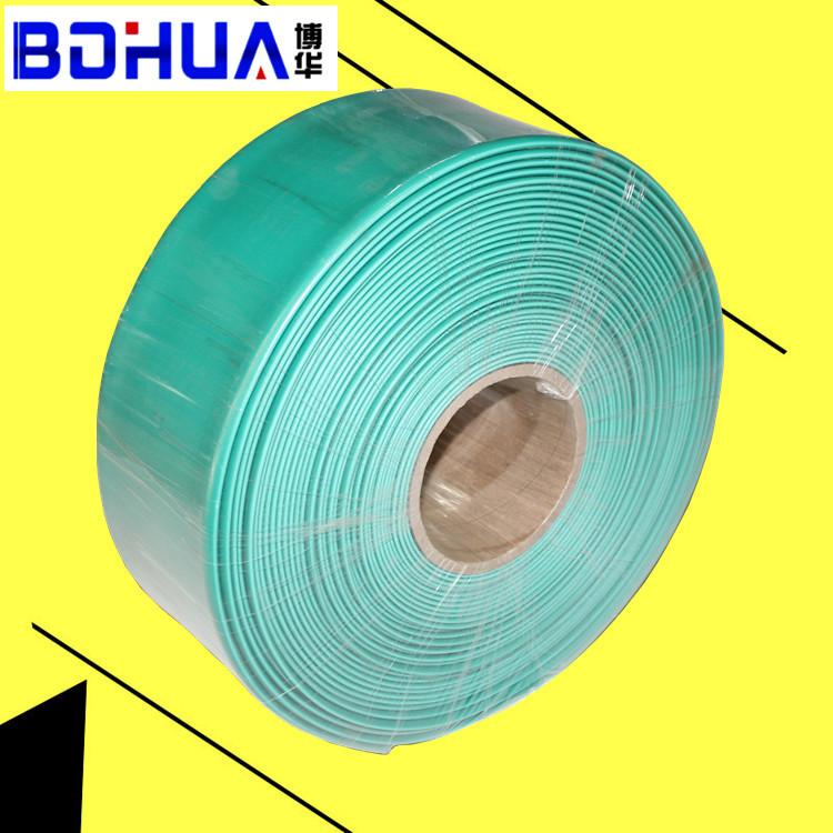 直销 热缩管10KV80mm绿色 PE阻燃绝缘套管 高压热缩连续母排套管