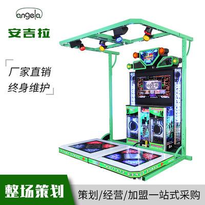 大型游戏机 豪华跳舞机E舞成名电玩设备投币娱乐机音乐机娱乐设备
