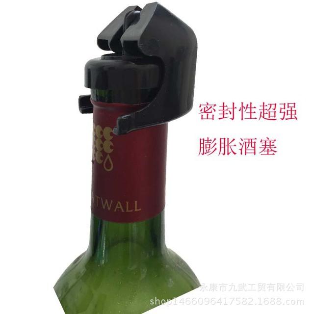 葡萄酒硅胶膨胀酒塞红酒塞 酒瓶塞保鲜酒塞 超市促销佳品