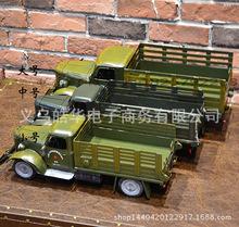 懷舊解放牌卡車餐具模型 鐵皮小卡車創意餐具草船借箭留聲機模型