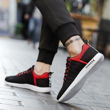 2020夏季新款男鞋韩版潮流休闲网面运动鞋男士透气跑步鞋厂家直销