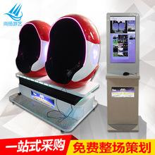 vr体验馆设备 虚拟现实设备 9D影院设备 儿童体感游戏机电玩设备