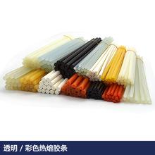 普通塑料工艺品560-56215