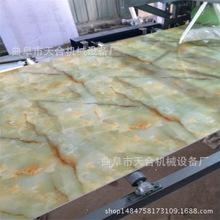 平面板材貼紙機 木紋紙貼面機 中纖板貼紙機 膠合板貼面機