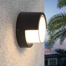 露臺戶外陽臺防水led燈具超亮家用吸壁兩用室外花園別墅防潮壁燈