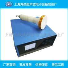 塑料超聲波點焊機|高頻誘導機|非標焊接機