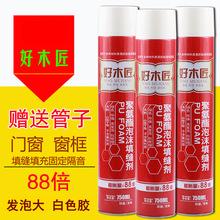 硫化剂48D7EB6-487