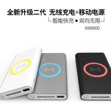 iPhoneX无线充移动电源苹果8充电宝10000毫安三星无线发射器底座