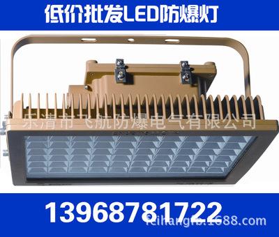 LED万博官网登录手机登录灯 高效节能灯80W 免维护