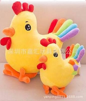 彩虹鸡 鸡年幸运吉祥物 嘉汇专业生产吉祥礼品 毛绒玩具赠品