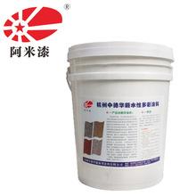 偶氮化合物D0480DFE9-48958154
