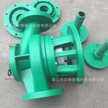 靖江厂家专业生产供应32FPG-11   FPG增强聚丙烯管道泵批发