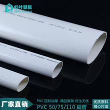 炼钢设备41ECF0948-41948718
