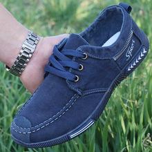 帆布鞋男士休闲布鞋韩版百搭老北京布鞋透气低帮休闲鞋男潮鞋夏季