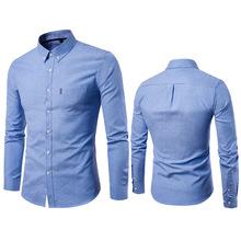 秋季男士休闲修身棉牛津纺纯色大码打底衬衫长袖韩版外贸衬衣