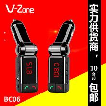BC06车载MP3 双USB车载MP3蓝牙播放器 车载蓝牙免提 汽车MP3
