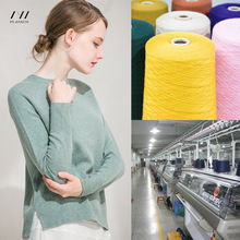 Strength garment processing custom seamless full-shaped knitted sweater to map sample label custom-made sweater