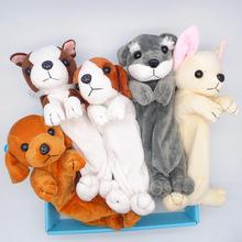 创意儿童毛绒公仔小狗笔袋学生文具批发动物韩版笔袋礼品文具筆袋