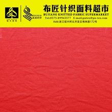 厂家直销 人棉竹节弹力针织汗布T恤面料 时尚女装针织面料