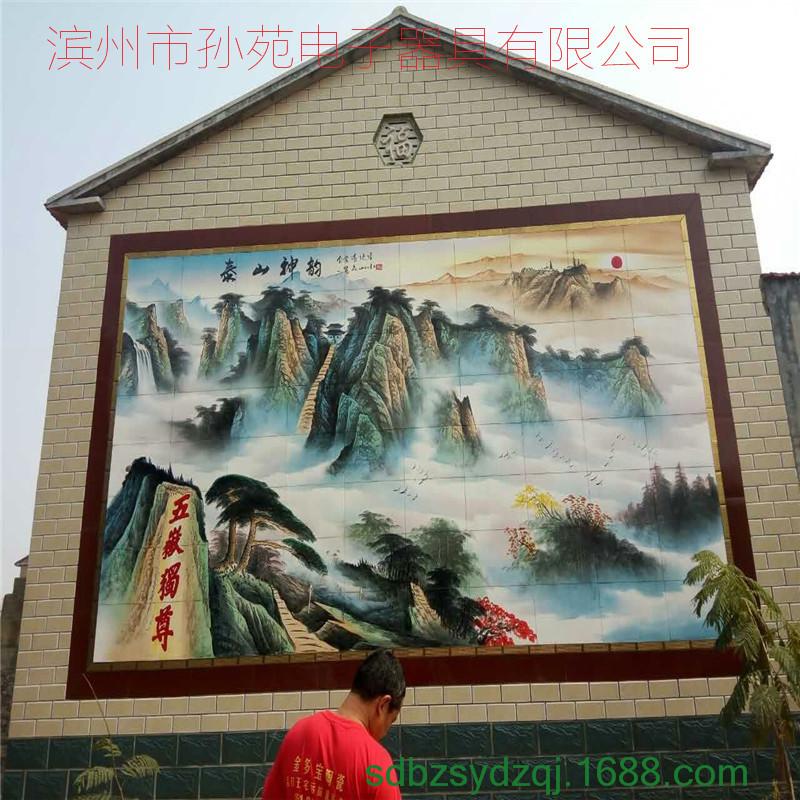 客厅陶瓷壁画 陶瓷瓷砖壁画 外墙瓷砖画山水画 全瓷壁画 瓷砖画