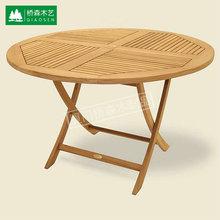 厂家供应中式实木折叠桌 可定制实木圆桌 咖啡厅实木园桌
