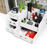 木质桌面收纳盒 化妆收纳盒浴室防水梳妆整理盒抽屉式
