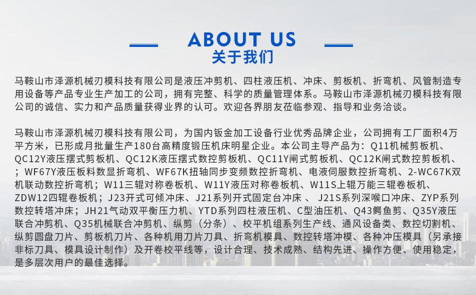 sbobet中文新_14