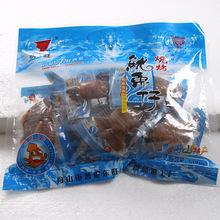 明旺食品 碳烧烧烤鱿鱼仔不带籽真空独立小包装散称 鱿鱼零食批发