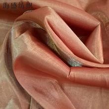 亮丝平纹梭织面料 春夏女装裙装印花面料 表演 汉服时尚面料