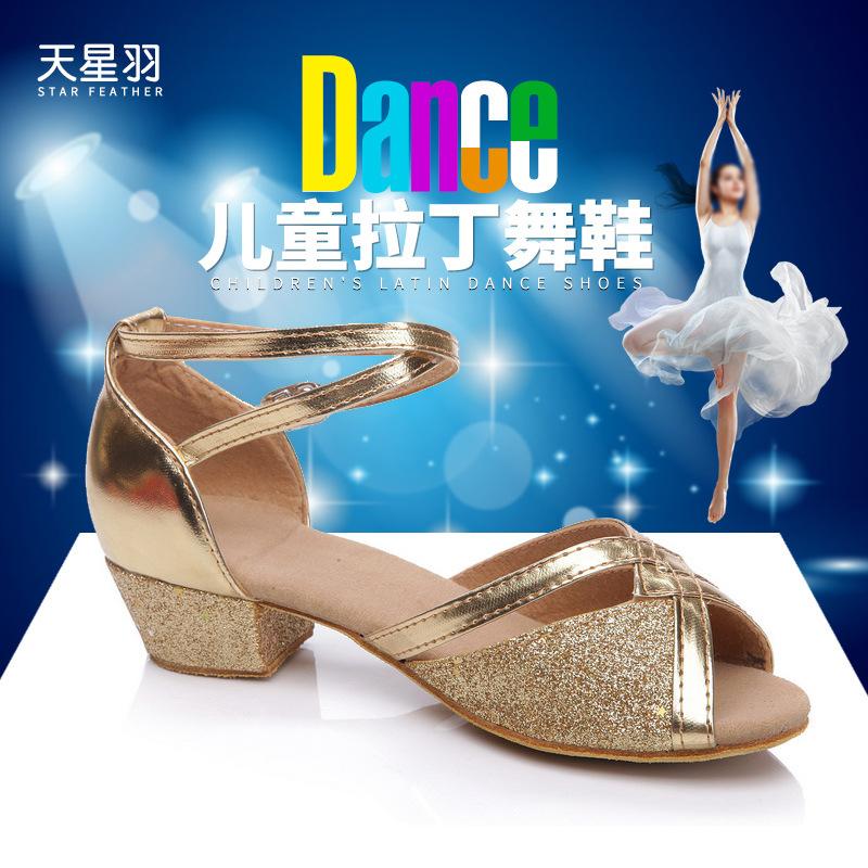 拉丁舞舞鞋鞋儿童女春夏方跟轻便皮革跳舞鞋专业厂家直销鞋子批发