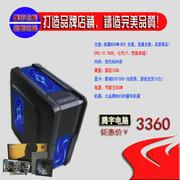 续航战车七代技嘉I5 7500/GTX1050独显组装台式电脑主机DIY游戏机