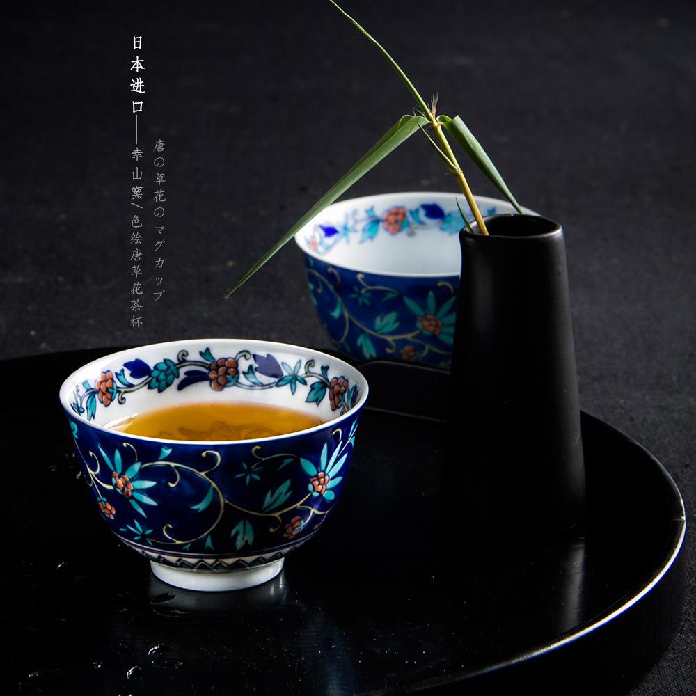 日本进口 薄胎釉下彩功夫茶杯主人杯手描花纹陶瓷茶具杯子