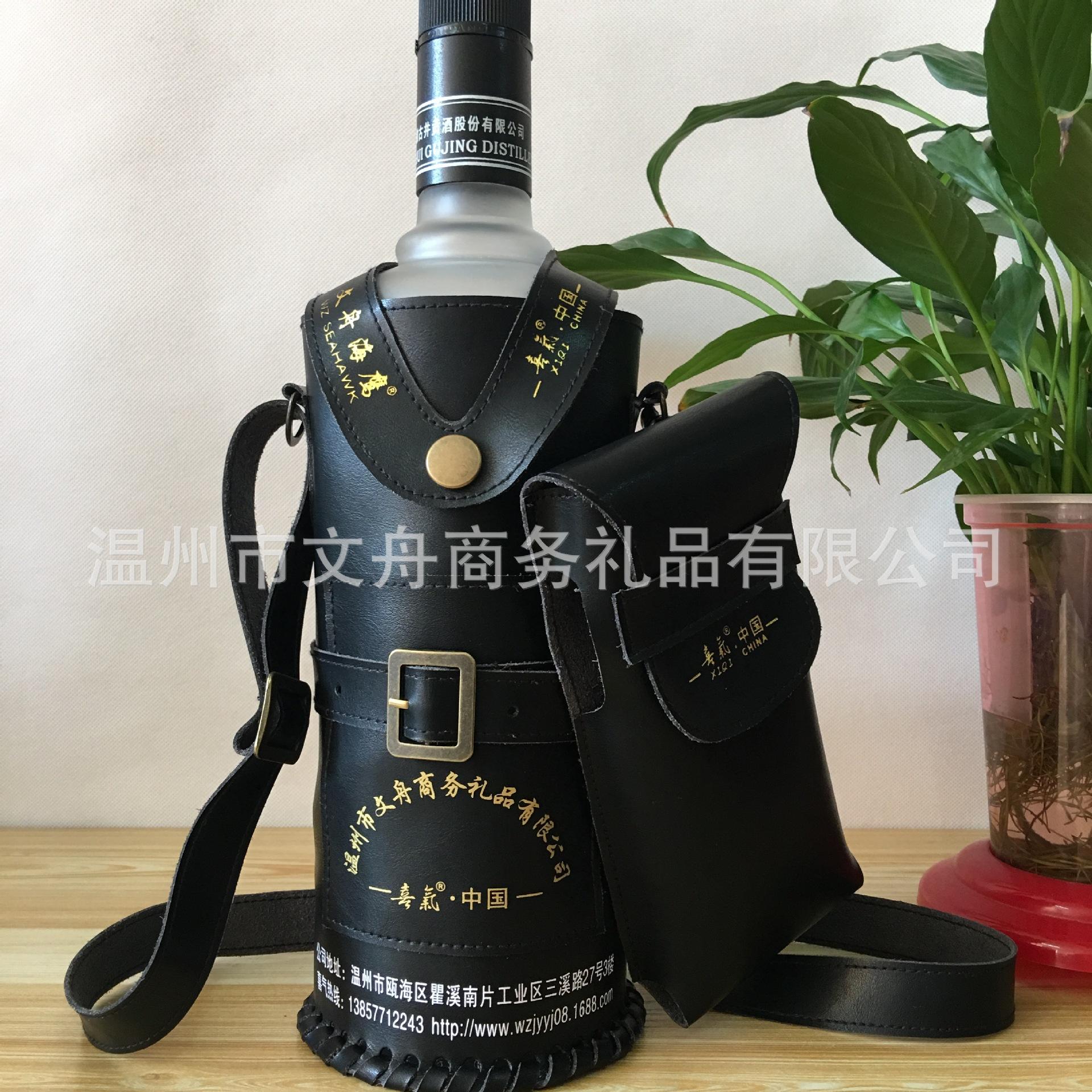 厂家直供复古PU酒瓶袋便携多功能PU酒瓶套杯套真皮酒瓶套带手机套