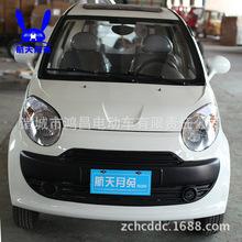 新能源電動轎車 成人電動四輪代步車 電轎車 老年代步電動轎車