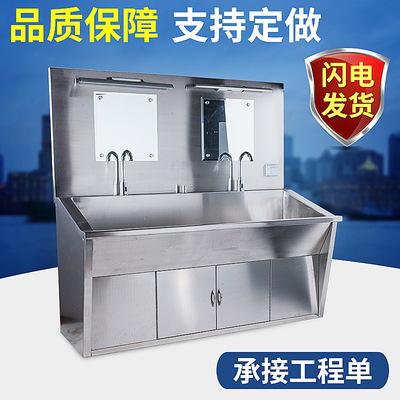 供应 手术室304不锈钢洗手池洗手槽 医用洗手池 304不锈钢水槽