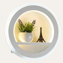 简约创意客厅卧室床头LED壁灯书房过道楼梯现代个性艺术装饰墙灯