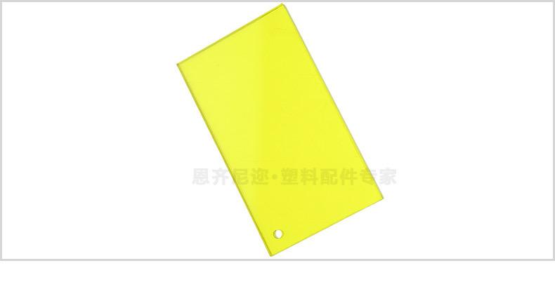 PC板(详情页-中文版)_11