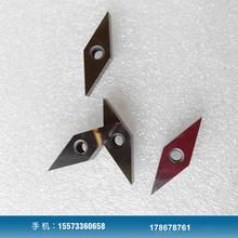 厂家直销高品质硬质合金基体 VNGW160402