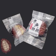 枣夹核桃独立内包装袋 枣夹核桃真空小袋 食品包装袋 干果小内袋