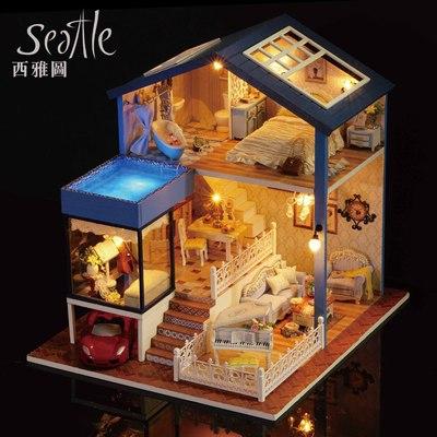 智趣屋手工制作diy小屋玩具建筑拼装模型西雅图别墅房子生日礼物