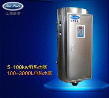 工厂直销NP495升大容量热水器24KW大功率工业快速储水式热水器